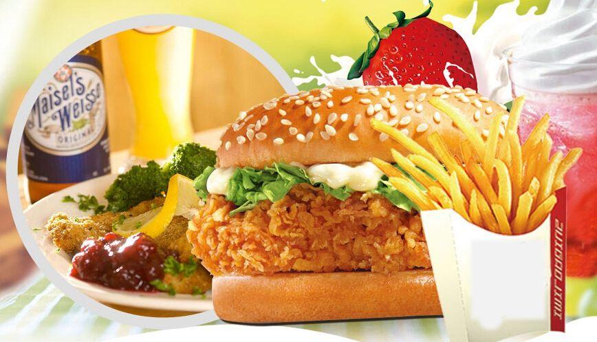 漢堡店原料供應商-漢堡原料廠家-什么地方可以買到漢堡原料