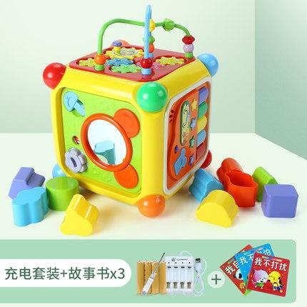 谷雨六面体智立方早教益智宝宝玩具0-1岁婴儿多功能玩具台智慧