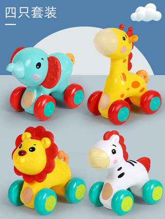 谷雨四只小动物学爬玩具宝宝6个月-1岁新生儿引导手推爬爬益智