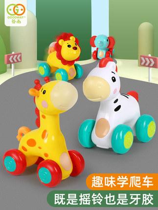 海南gu雨四只小动wu儿童学爬玩具批发