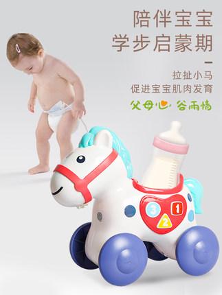 海南谷雨儿童益智早教拉线小马玩具供应商
