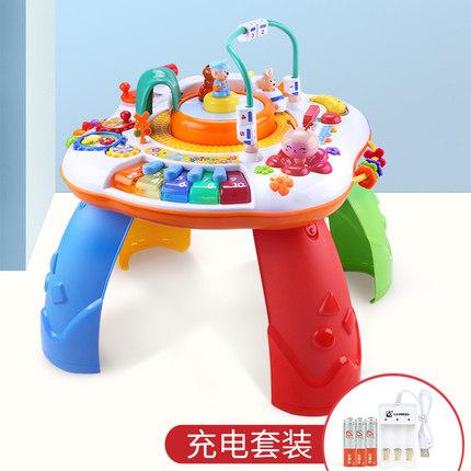 谷雨学习桌儿童多功能早教游戏桌益智婴儿玩具台一幼儿宝宝1-3