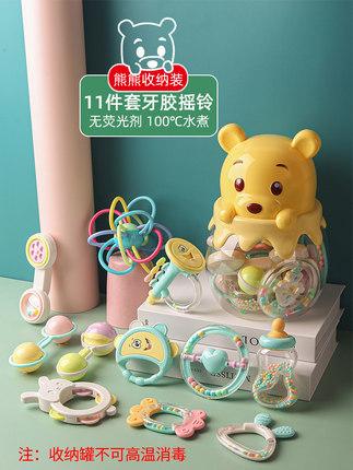 谷雨婴儿玩具小熊罐装摇铃宝宝婴幼儿益智早教0岁3-6个月女孩