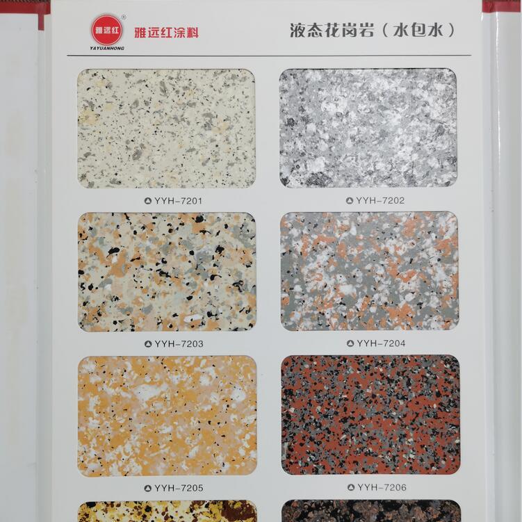 南阳花岗岩涂料厂家-肌理涂料-纳米漆