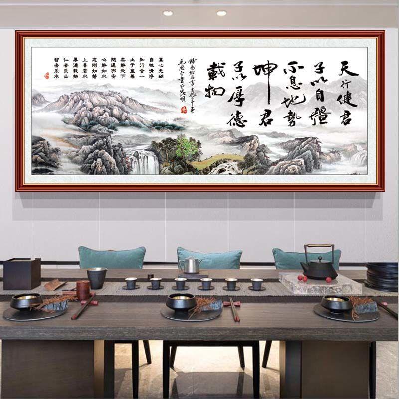 茂名字画装裱-延庆字画装裱-上海字画装裱