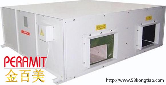 组合式空调商-组合式空调机加工工艺
