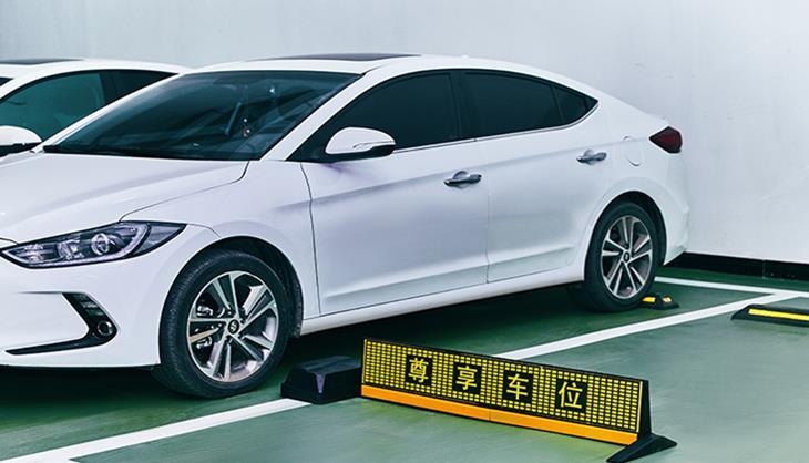 停车场管理系统平台-金潮交通提供好用的智能停车系统