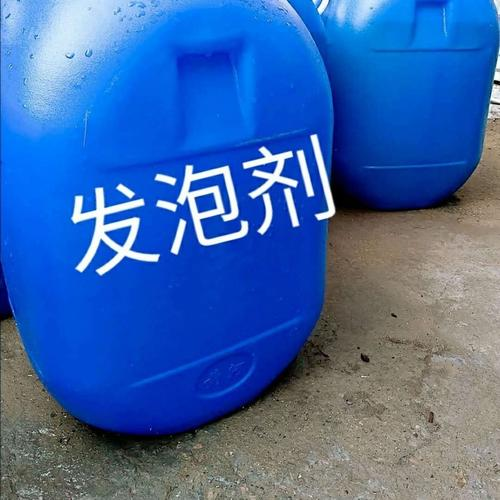 海南发泡剂供应商-海口供应销量好的发泡剂