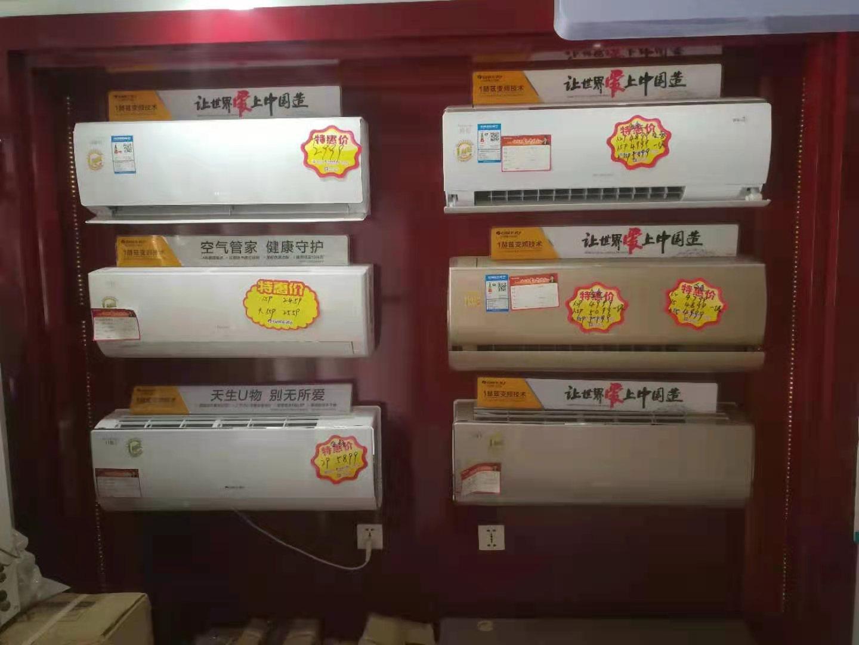 【您需要的我们都有】威海各种品牌空调想买要趁早哦!