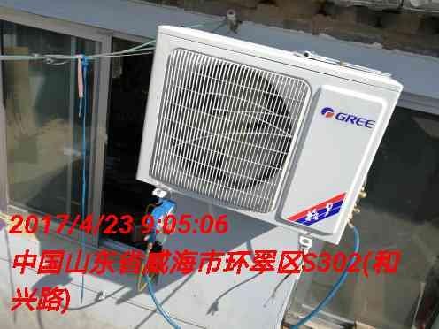 威海各种制冷设备安装维修维保热线15098121920!