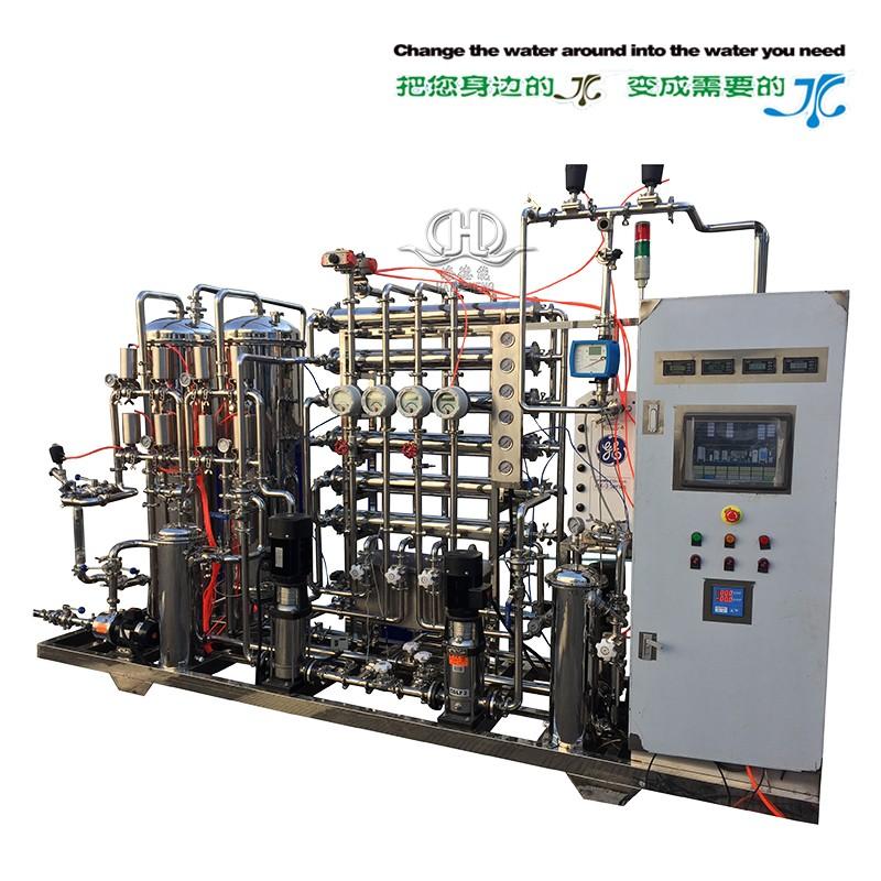 二级反渗透纯化水设备