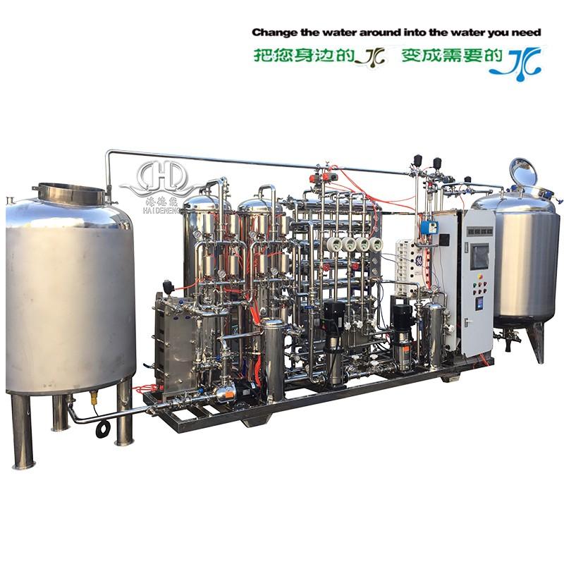 上海水处理系统|大量供应销量好的二级反渗透+EDI超纯水设备