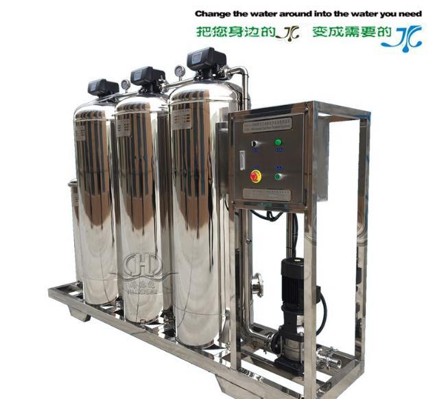 污水处理系统-酒店生活水处理设备-生活水处理设备