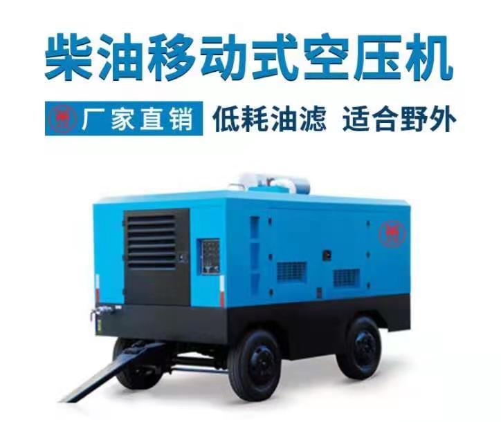 12方柴油移动空压机