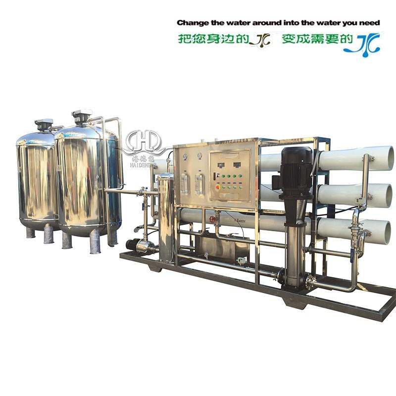 哪里有反渗透水处理设备生产厂家-济南反渗透设备