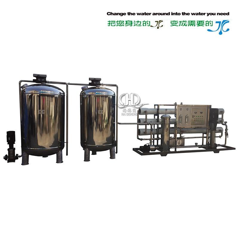纯净水反渗透设备厂-纯水机 反渗透-反渗透净水机原理