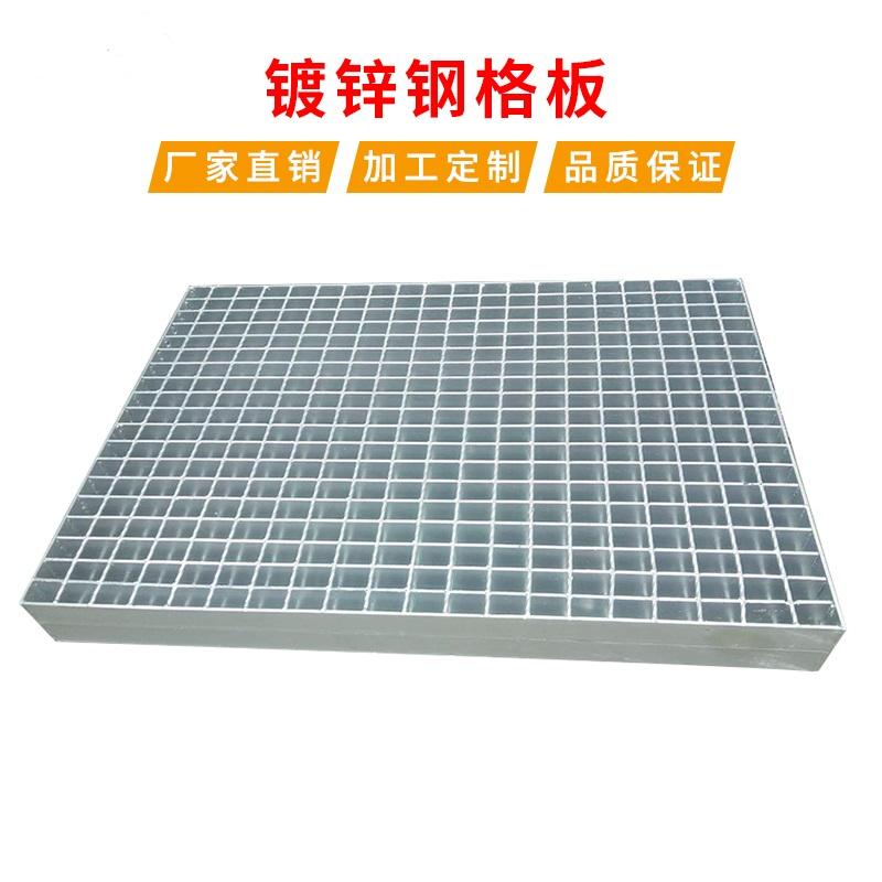 混凝土沟盖板-钢格板值得信赖-钢格板供应厂家