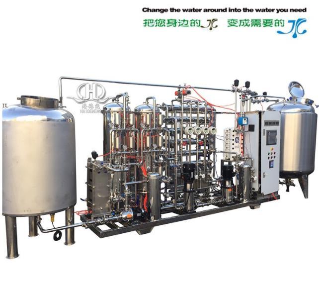 重庆反渗透纯净水设备系统-温州市价格合理的RO反渗透纯净水设备系统哪里买