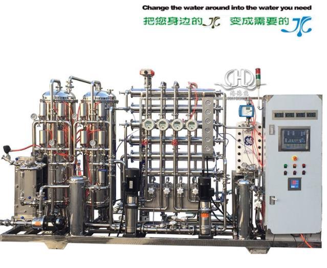 價位合理的反滲透純凈水設備系統-臭氧滅菌器-臭氧機