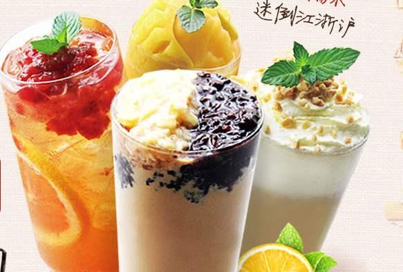 奶茶原料設備的進貨渠道-果汁飲品原料廠家