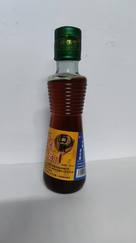 臨沂哪里核桃油價格便宜|淄博小磨芝麻醬價格