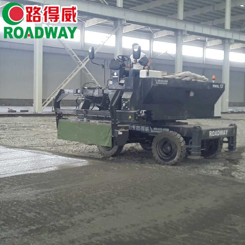 撒料机路得威耐磨地坪撒布机伸缩臂金刚砂撒料机RWSL12