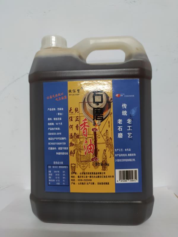 临沂哪里有香油供应|江苏液体调料销售厂家
