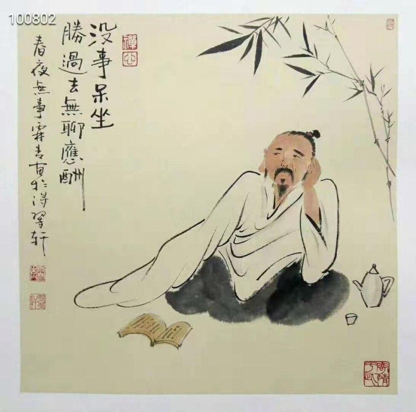 中山名师字画-嘉峪关名师字画-金昌名师字画