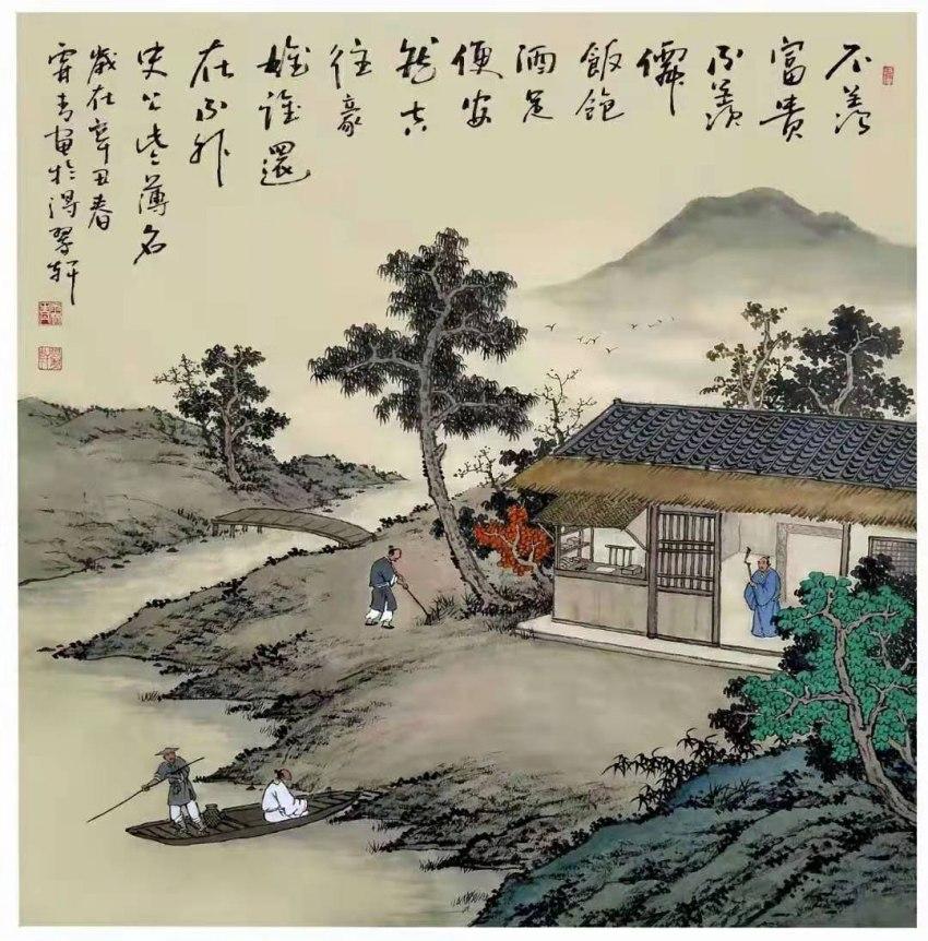 西城名师字画-南平名师字画-宁德名师字画