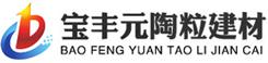 西安寶豐元陶粒建材有限公司