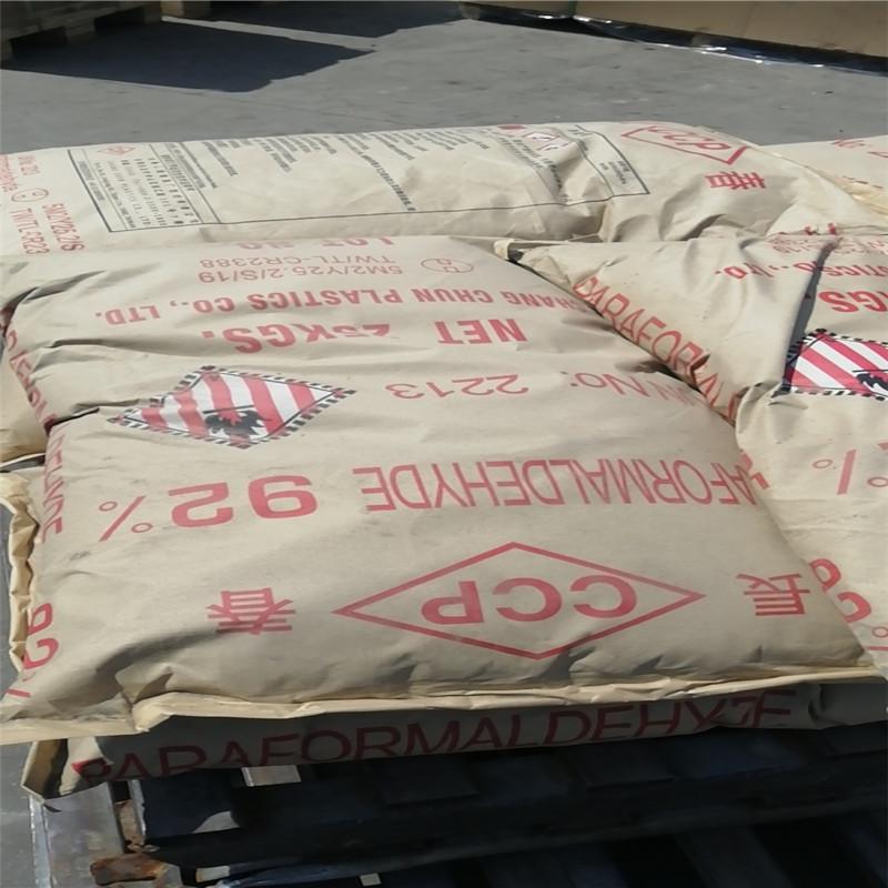 进口/国产多聚甲醛现货价格