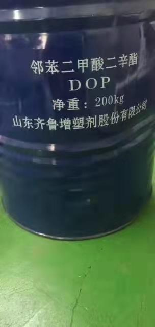 邻苯二甲酸二辛酯/DOP  齐鲁石化 桶装散水可出
