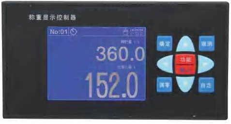 皮带秤仪表加工-湖北型煤配料系统-湖南型煤配料系统