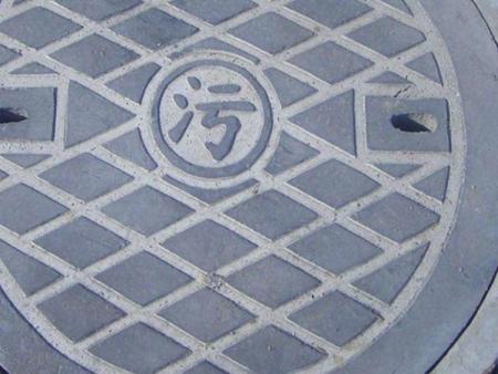 临朐水泥污水井盖规格-大量出售山东新品水泥污水井盖