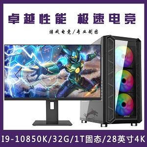 昆明电脑组装平台 卓兴电脑