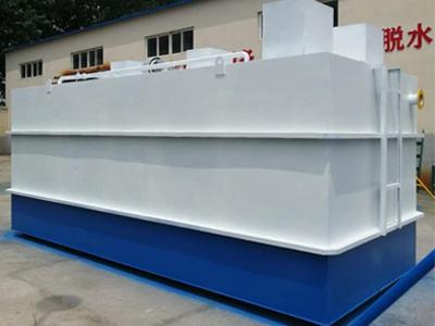 潍坊污水处理成套设备,污水处理成套设备厂家,污水处理成套设备