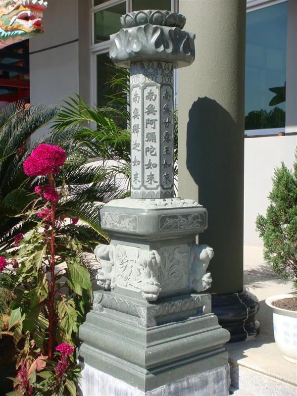 福建石雕加工厂