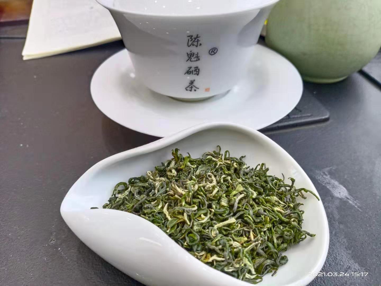 云南富硒八仙茶产生厂家