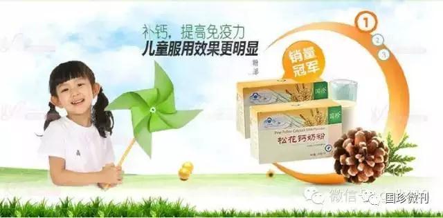 广东松花高钙奶粉保质期