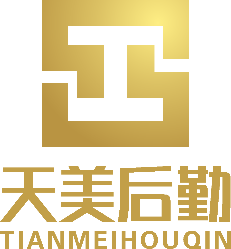徐州市天美后勤服務有限公司