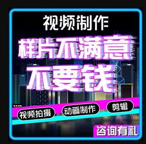 徐州视频制作代运营