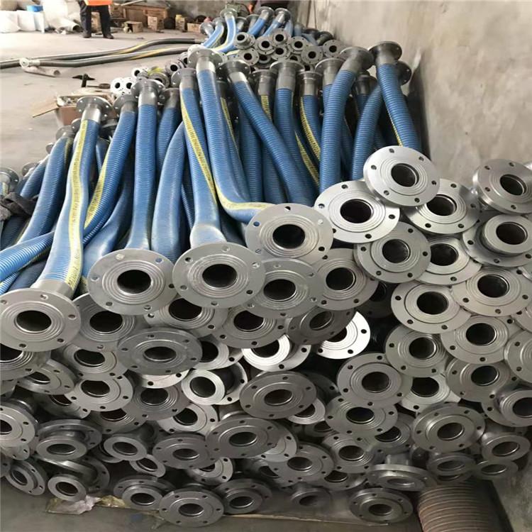 船用测柴油复合软管 法兰式船用测柴油复合软管 耐强腐蚀复合管