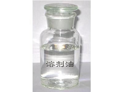 溶剂油 溶剂油D30 溶剂油D40