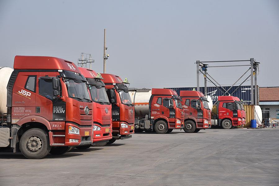 危险化学品运输的流程是什么