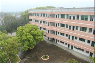 衡阳市科技工程学院