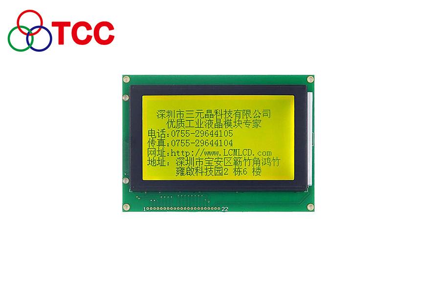 四川240x128仪表液晶屏价格,240x128lcd液晶屏选购