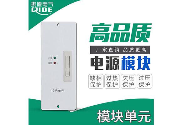 电源模块  220V直流屏壁挂电源模块模块