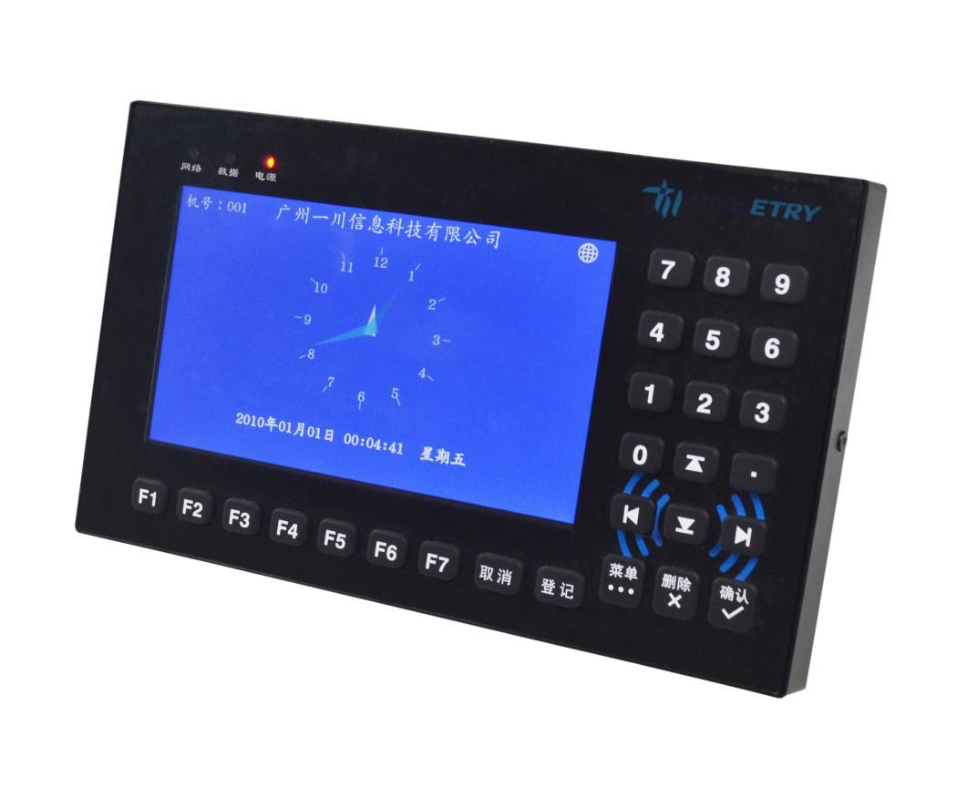 ET700HM  RFID刷卡扫码MES工位机报工机电子工票