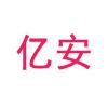 邯郸市永年区亿安交通设施有限公司