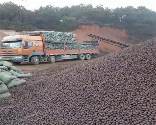 庆阳陶粒-商洛建筑陶粒厂家-商洛建筑陶粒生产厂家